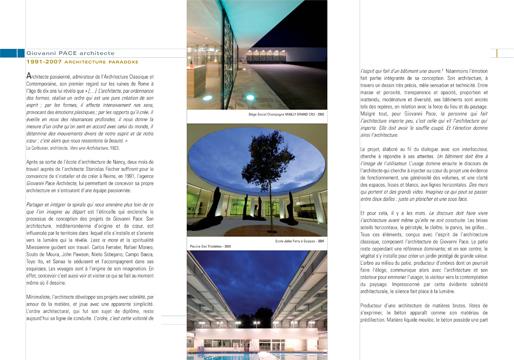 http://studiolada.fr/files/gimgs/100_2007scpaceplaquette-2.jpg