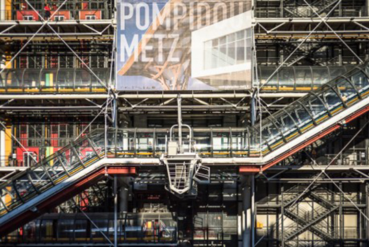 http://studiolada.fr/files/gimgs/185_atelierpngcentre-pompidou-459x307.jpg